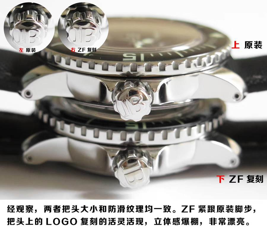 ZF厂宝珀50噚5015真假对比评测