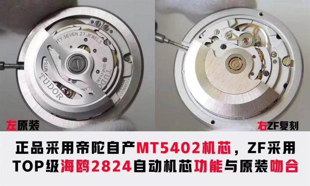 ZF厂帝舵启承碧湾39毫米小黑盾M79030N-0001对比正品做工如何?