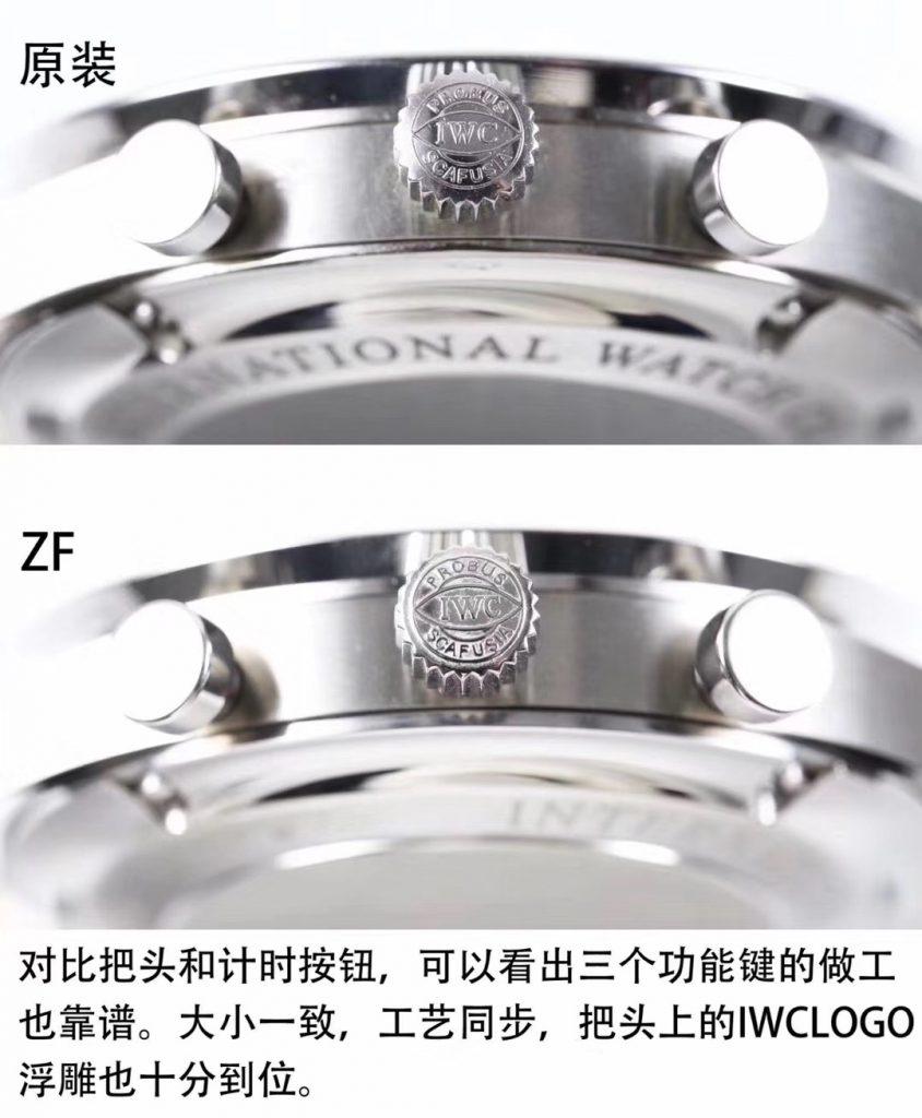 ZF厂万国葡计V2版对比正品评测