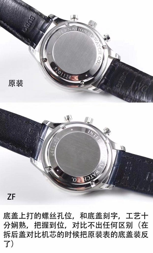 ZF厂万国葡计V2升级版对比正品还有什么缺陷?