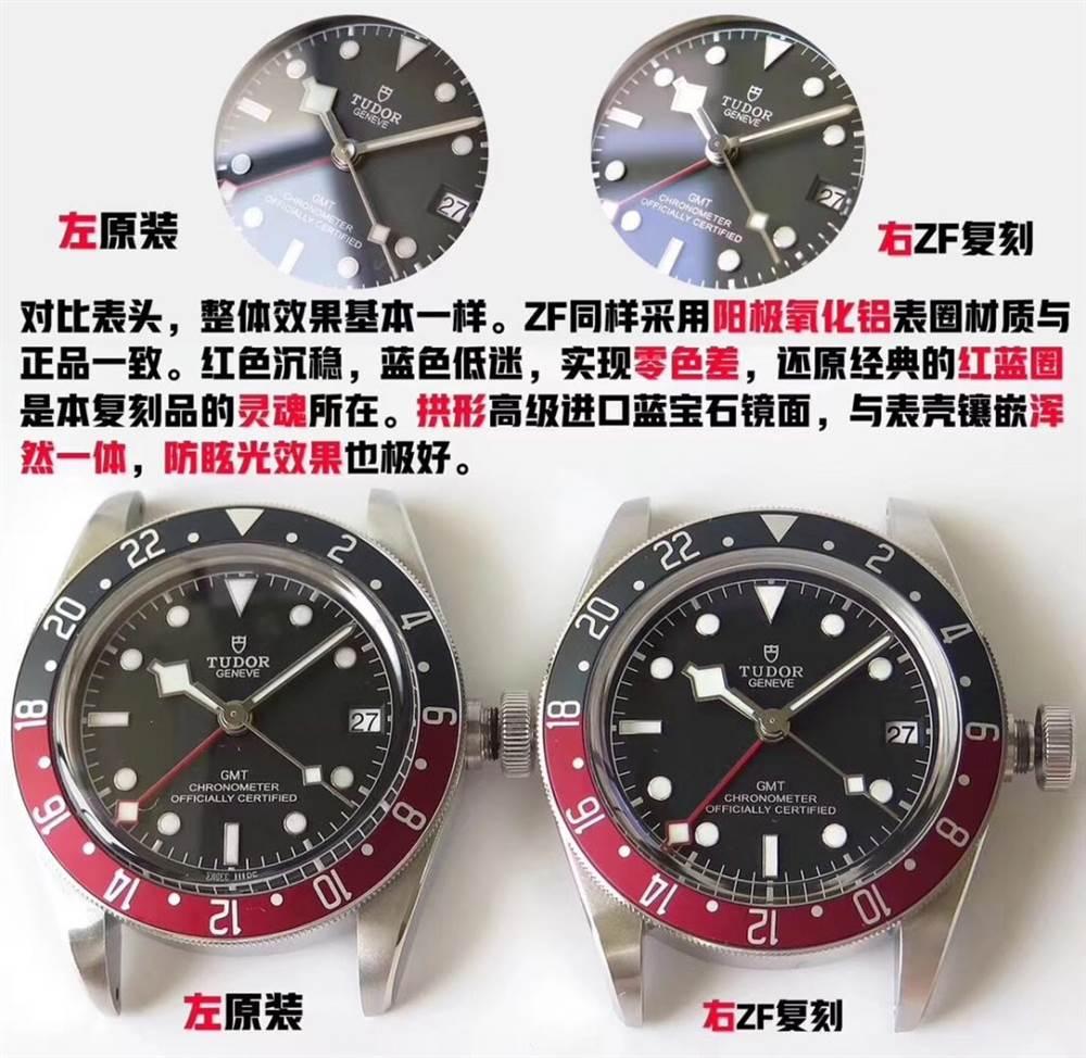 ZF厂帝舵碧湾「红蓝圈」M79830RB评测