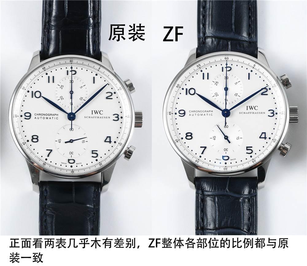 ZF厂V2版万国葡计蓝针IW371446对比正品还有缺陷吗?