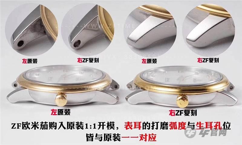 ZF厂欧米茄蝶飞27.4mm石英女表对比正品评测